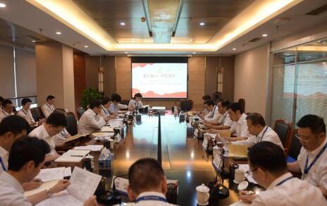 2020党员领导学习浦东开发开放30周年大会讲话观后感心得感悟