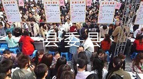 2021年县委县政府工作报告3篇